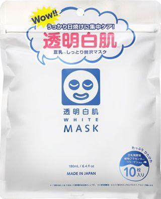 透明白肌 ホワイトマスクN 10枚数の画像