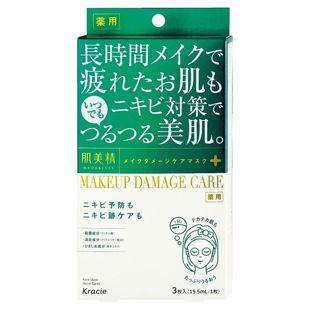 肌美精 ビューティーケアマスク ニキビ <医薬部外品> 3枚 の画像 0