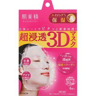 肌美精 クラシエホームプロダクツ肌美精 超浸透3Dマスク エイジングケア(保湿)4枚の画像