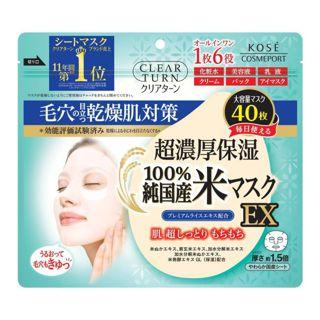 クリアターン コーセー クリアターン 純国産米マスク EX 40枚入の画像