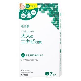 肌美精 大人のニキビ対策 薬用集中保湿&美白マスク <医薬部外品> 7枚の画像