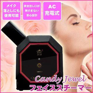 ツインバード フェイススチーマー ツインバード Candy Jewel  SH-2661B ブラックの画像