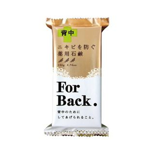 ペリカン石鹸 薬用石鹸ForBack 135g ペリカン石鹸の画像