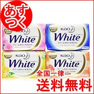 花王 花王ホワイト 香りアソートパック バス12個の画像
