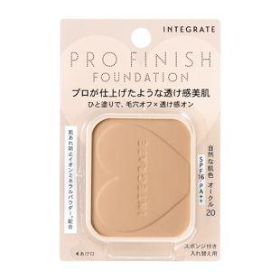 インテグレート プロフィニッシュファンデーション オークル20 自然な肌色 【レフィル】 10g SPF16 PA++ の画像 0