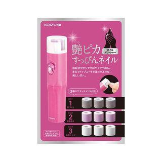 コイズミ コイズミ プチエステ ネイルポリッシャー ピンク KSB-LC01/Pの画像