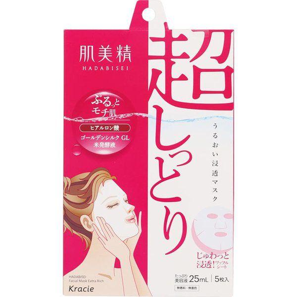 肌美精のクラシエホームプロダクツ肌美精 うるおい浸透マスク(超しっとり)5枚に関する画像1