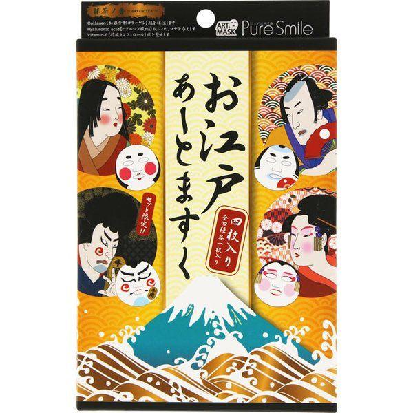 サンスマイルのお江戸アートマスクBOXセット 4枚に関する画像1