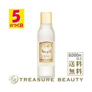 SABON マッサージオイル ビリーブ パチュリ ラベンダー バニラ 日本未発売 150mlの画像