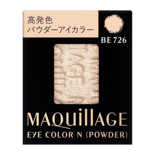 資生堂 マキアージュ アイカラーN (パウダー) (レフィル)BE726のバリエーション1