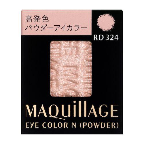 資生堂 マキアージュ アイカラーN (パウダー) (レフィル) RD324のバリエーション2