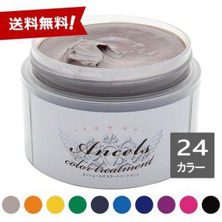 エンシェールズ エンシェールズ カラーバター アッシュミルクティー 200gの画像