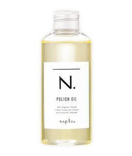 ナプラ N. ポリッシュオイル <医薬部外品> 150mlの画像
