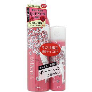 Ban 【数量限定】Ban(バン) デオドラントパウダースプレー リッチフローラルの香り 135g+45gの画像