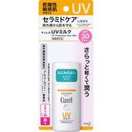 キュレル キュレル UVミルク <医薬部外品> 30ml SPF30 PA++の画像