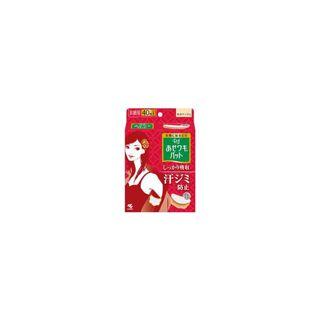 小林製薬 あせワキパット Riff(リフ) モカベージュ お徳用 20組(40枚): 小林製薬の画像