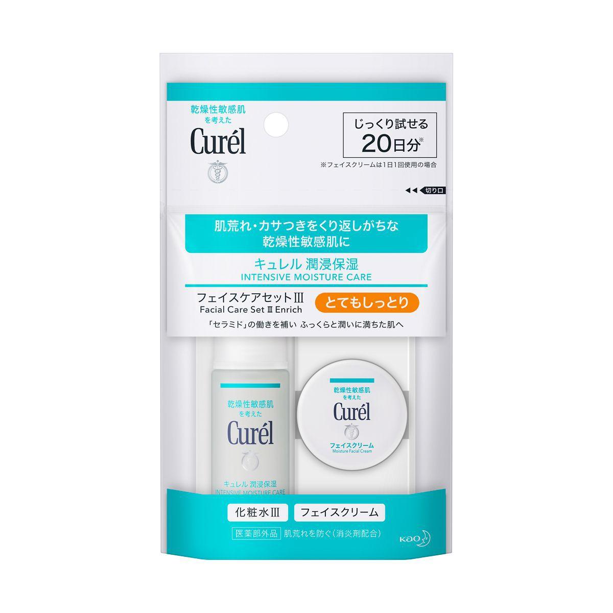 キュレルのキュレル フェイスケアミニセット Ⅲ とてもしっとり <医薬部外品> 30ml+10gに関する画像 1