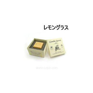 ガミラシークレット ガミラシークレット Gamila Secret レモングラス 石けん 115gの画像