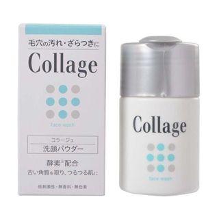コラージュ 持田ヘルスケア コラージュ洗顔パウダー 40gの画像