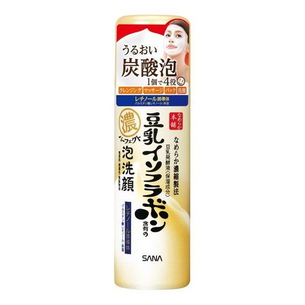 なめらか本舗のパーフェクト泡洗顔  110gに関する画像1