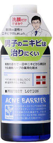 アクネバリア 石澤研究所薬用ローション120mlの画像