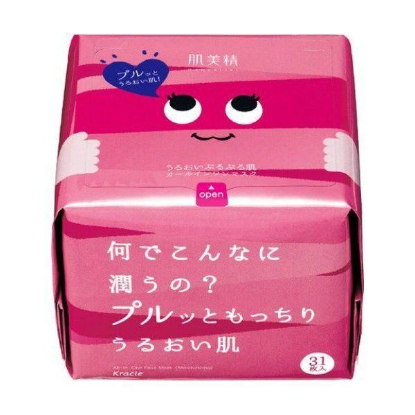肌美精のクラシエホームプロダクツ肌美精 デイリーモイスチュアマスク(うるおい)31枚に関する画像1