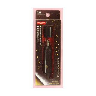 貝印 関孫六 コンパクトプッシュトリマー HC3529の画像