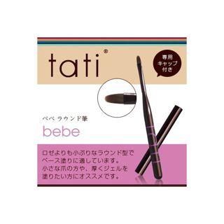 null 【tati】タチ アートショコラ bebe(ベベ)の画像