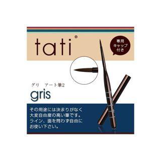 tati ネイルブラシ ジェルブラシ tati タチ アートショコラ gris (グリ)の画像
