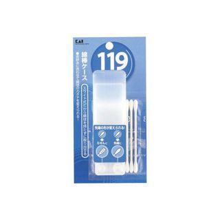 貝印 119 綿棒ケースの画像