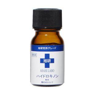 旭研究所 ハイドロキノン高濃度美容液 業務用 10g の画像 0