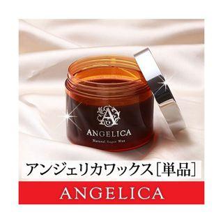 null ANGELICA アンジェリカ ブラジリアンワックス【単品1個】※ストリップスは別売りですREの画像