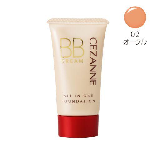 セザンヌ化粧品セザンヌ BBクリーム 02 オークルのバリエーション2
