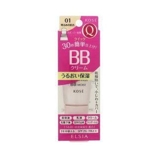 エルシア コーセー エルシア プラチナム クイックフィニッシュ BB モイスト 01 明るめの肌色 (35g) BBクリームの画像