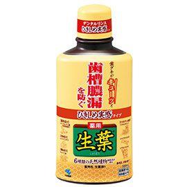 小林製薬 ひきしめ生葉液 <医薬部外品> 330mlの画像