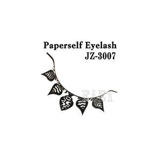 null アートペーパーラッシュ,つけまつげ,プロ用,紙のつけまつ毛,新感覚のアイラッシュ 葉 JZ-3007の画像