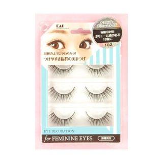 貝印 貝印 アイデコレーション for feminine eyes 102 HC1556の画像