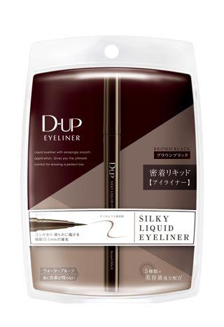 D-UP シルキーリキッドアイライナーWP ブラウンブラックの画像