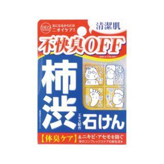 マックス 柿渋エキス配合石鹸 デオタンニングソープ 100gの画像