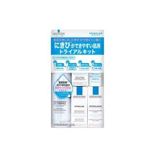 ラロッシュポゼ エファクラ にきびができやすい肌用 トライアルキット 日本ロレアル トラベル 敏感肌用