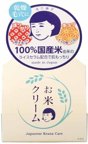 毛穴撫子 石澤研究所毛穴撫子 お米のクリーム30gの画像