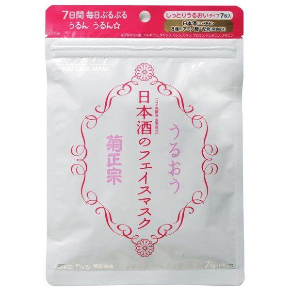 菊正宗の日本酒のフェイスマスク 7枚入りに関する画像1