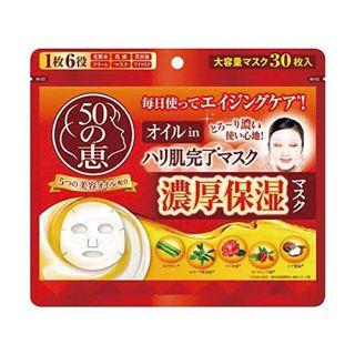 50の恵 ロート製薬50の恵 オイルinハリ肌完了マスク30枚の画像