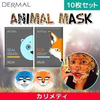 ダーマルショップ DERMAL ダーマル アニマル シートマスク 10枚セット/10枚×1種/animal mask/保湿/フェイスマスク/フェイスパック/マスクパック/韓国コスメ (メール便)の画像