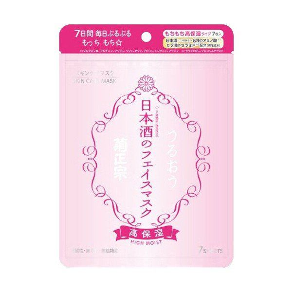 菊正宗の日本酒のフェイスマスク 高保湿 7枚入りに関する画像1