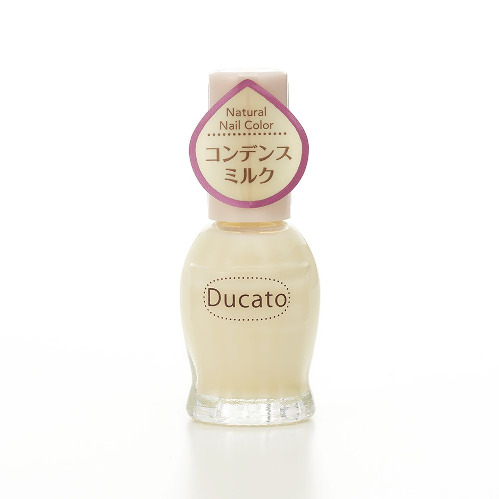 シャンテイ デュカート ナチュラルネイルカラーN 55 コンデンスミルクのバリエーション3