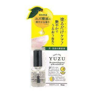 高知県産YUZU YUZU ネイルオイルの画像