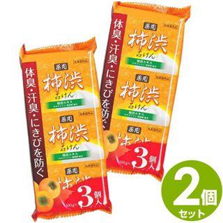 クロバーコーポレーション 【医薬部外品】薬用柿渋石鹸 3個入の画像