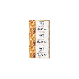 カウブランド カウブランド 自然派石けん 米ぬか100g×3個の画像