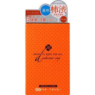 ペリカン石鹸 ペリカン 柿渋エキス配合 アロマティックBソープ 100g/ペリカン石鹸の画像